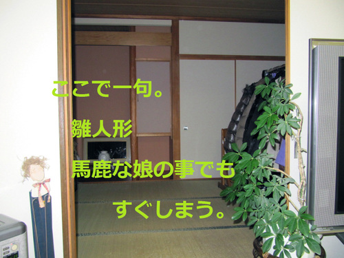 Img_03870304
